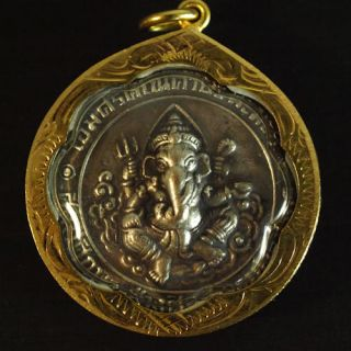 Perfect Antique King 60 Year Pendant Coin Lord Ganesha Ganesh God