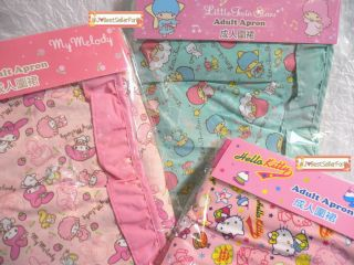Sanrio Hello Kitty Kitchen Cooking Gardening Adults Apron Cotton
