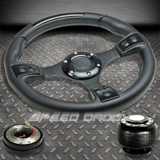 320mm Steering Wheel Hub Adapter Quick Release Civic EE Integra Black