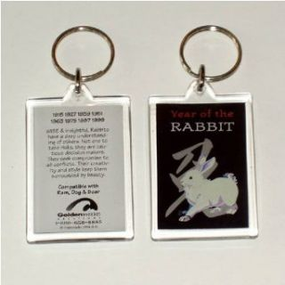 Asian Oriental Chinese Zodiac Key Fob Ring Chain Year of